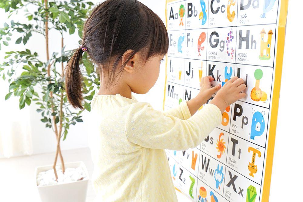 Jezikovna kopel učenje tujega jezika.